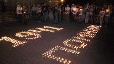 День памяти и скорби: огни над Москвой-рекой, свечи в Крыму и салют в Донецке