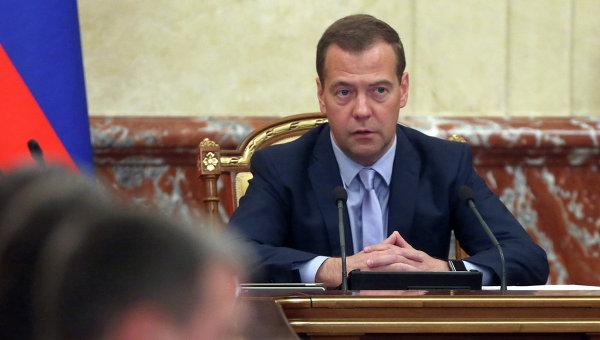 Председатель правительства РФ Дмитрий Медведев проводит заседание кабинета министров РФ в Доме правительства РФ