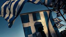 Флаги Греции. Архивное фото