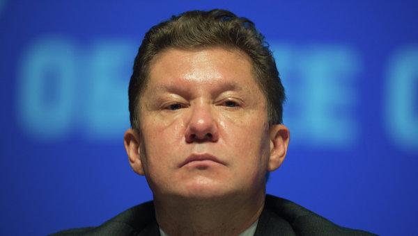 Председатель правления ОАО Газпром Алексей Миллер. Архивное фото