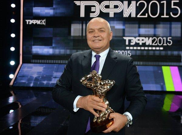 Смотреть новости 5й канал украина