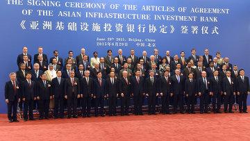 Церемония подписания соглашения о создании Азиатского банка инфраструктурных инвестиций