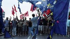 Акция протеста в Салониках, Греция. Архивное фото