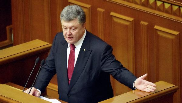 Президент Украины Петр Порошенко выступает в Верховной раде . Архивное фото
