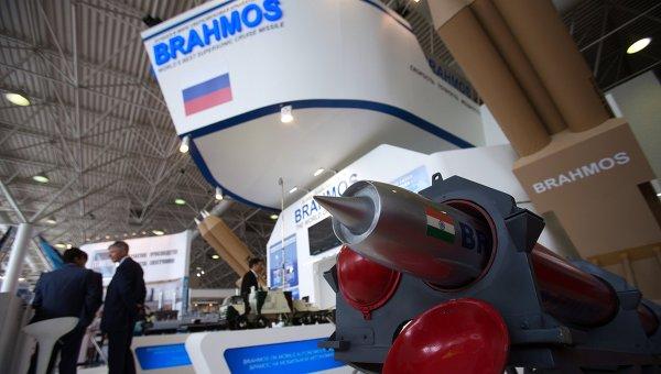 Продукция совместного российско-индийского предприятия БраМос на международном военно-морском салоне в Санкт-Петербурге. Архивное фото