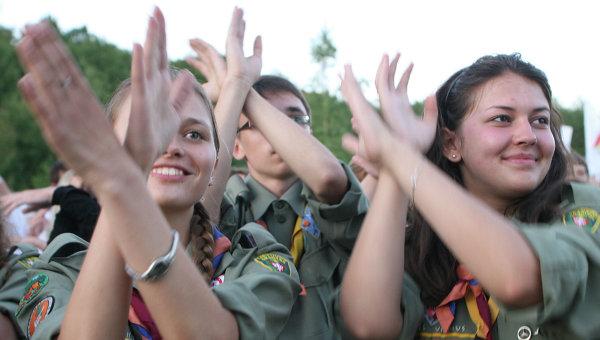 Участники молодежного лагеря Балтийский Артек. Архивное фото
