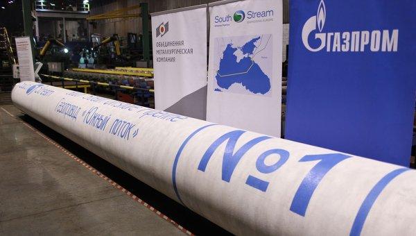 Труба № 1 для морского участка газопровода Южный поток