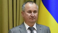 Руководитель Службы безопасности Украины Василий Грицак. Архивное фото