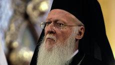 Патриарх Варфоломей. Архивное фото