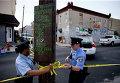 Полиция США на месте стрельбы в Филадельфии