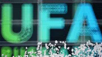 Логотип саммита БРИКС/ШОС в Уфе
