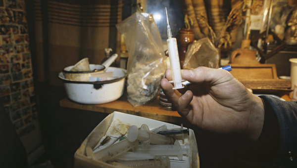 Наркотические вещества . Архив