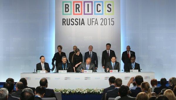Подписание совместных документов по итогам встречи лидеров БРИКС. Архивное фото
