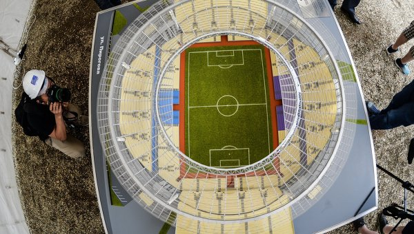 Макет стадиона Центральный в Екатеринбурге. Архивное фото