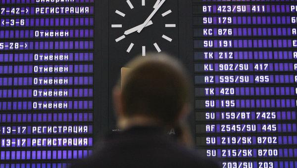В столице из-за надвигающейся грозы задержаны неменее 20 рейсов