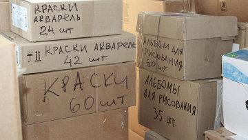 130 тысяч школьных принадлежностей для гуманитарного конвоя в Донбас от жителей Курской области