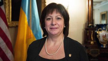 Министр финансов Украины Наталья Яресько. Архивное фото.