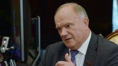 Лидер КПРФ Геннадий Зюганов. Архивное фото