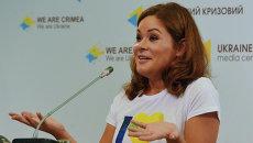 Пресс-конференция Марии Гайдар в Киеве. Архивное фото.