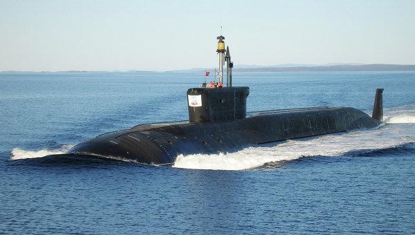 Атомная подводная лодка (АПЛ) Юрий Долгорукий