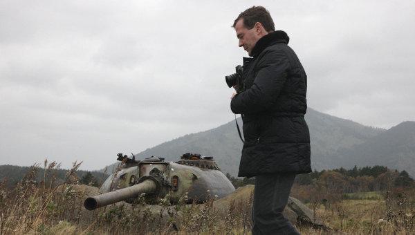 Президент РФ Д.Медведев прибыл на остров Кунашир