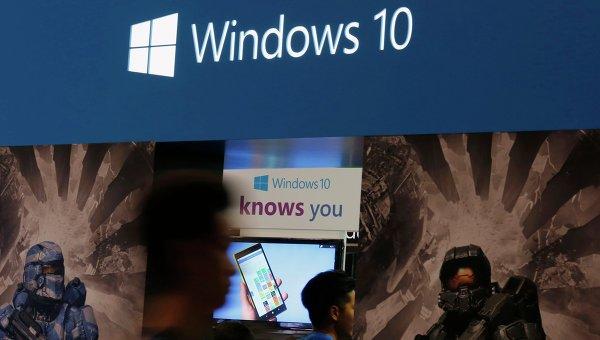 Презентация  Microsoft Windows 10. Архивное фото