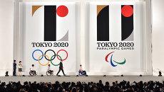 Официальный логотип Олимпийских и паралимпийских игр в Токио 2020 года. Архивное фото