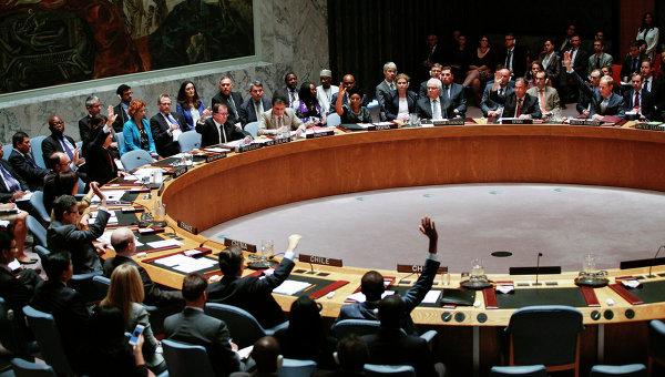 Заседание Совета Безопасности ООН. Архивное фото