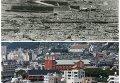 Хиросима после атомной бомбы. Собор Ураками