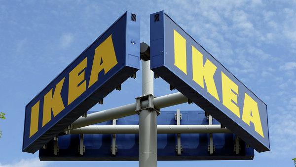 Вывеска Ikea у одного из магазинов сети. Архивное фото