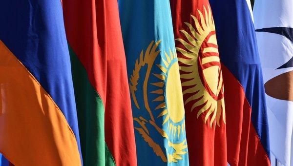 Флаги ЕАЭС. Архивное фото