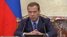 Медведев объяснил расширение списка стран, попавших под контрсанкции РФ