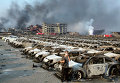 Последствия взрывов в городе Тяньцзинь, Китай