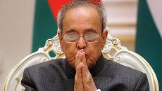 Президент Индии Пранаб Мукерджи. Архивное фото