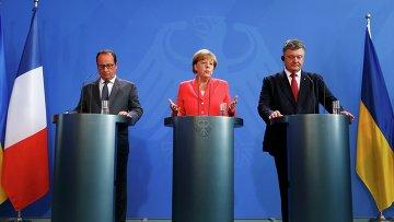 Канцлер Германии Ангела Меркель, президент Франции Франсуа Олланд и президент Украины Петр Порошенко общаются со СМИ после встречи в Берлине