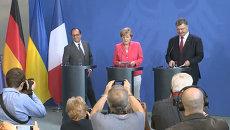 Переговоры о ситуации в Донбассе: заявления Меркель, Олланда и Порошенко