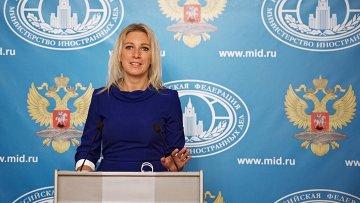 Директор департамента информации и печати МИД РФ Мария Захарова. Архивное фото