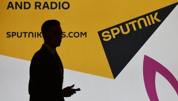 Стенд международного информационного агентства и радио Спутник. Архивное фото