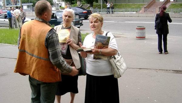 Свидетели Иеговы. Архивное фото