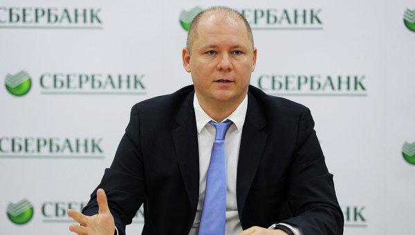 Вице-президент, начальник управления развития малого бизнеса ОАО Сбербанк России Андрей Шаров