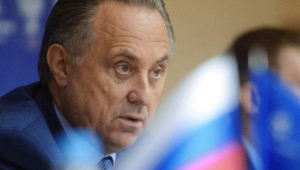 Министр спорта РФ и президент Российского футбольного союза Виталий Мутко. Архивное фото