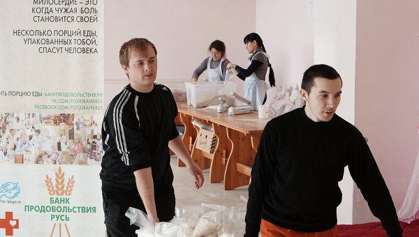 Центр помощи беженцам с Украины в Ростове-на-Дону. Сентябрь 2015