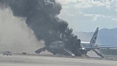 Самолет авиакомпании British Airways, загоревшийся в аэропорту Лас-Вегаса