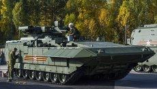 БМП Т-15 Армата на выставке Russia arms expo. Архивное фото