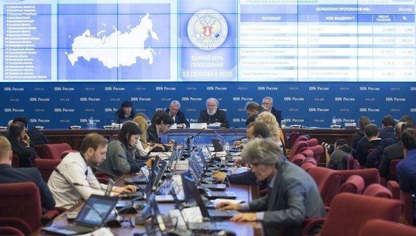 Работа Центральной избирательной комиссии (ЦИК) России. Архивное фото