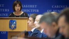 Министр финансов Украины Наталья Яресько. Архив