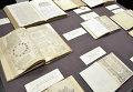 Книги из коллекции Шнеерсона