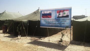 Лагерь для 500 беженцев в сирийском городе Хама, оборудованный при помощи РФ. Архивное фото