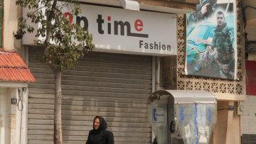 Улицы Хомса. Сирия