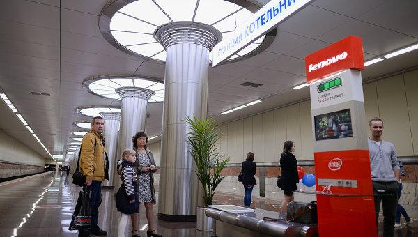 Станция московского метрополитена Котельники. Архивное фото